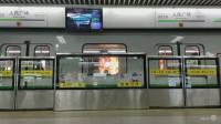 上海轨道交通2号线人民广场站出站