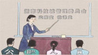 《中国共产党纪律处分条例》 (第一编 第四章 第二十七条至第三十一条)