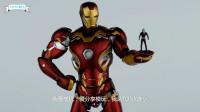 美国队长3万代SHF蚁人6寸正版可动手办复仇者联盟超级英雄钢铁侠TONY晓小动漫模玩