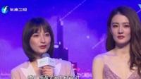 """吴昕新剧挑战""""腹黑角色""""  感谢观众包容支持"""
