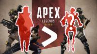 APEX行动03:探路者体积变小了?速看APEX第一赛季更新!