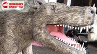 仿真安氏兽展品-冰川时期灭绝动物展品