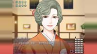 【青青】 蝶之毒华之锁 02 惊天巨变