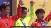 多布杰徐州马拉松创十年来国内最佳战绩