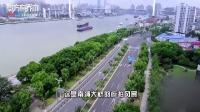 白百何《南方有乔木》的无人机飞过了多少上海景点?