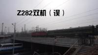【北京拍火车】北上求学路 帝都拍车行 第二季 (3)