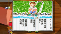 psp我的假期中文版8月3日 钓鱼和收玉米