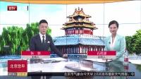 """北京市消协:网购平台及在线旅游沦为""""杀熟""""重灾区"""