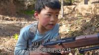 绝地求生真人版:狭路相逢勇者胜,没想到到子弹也很重要!