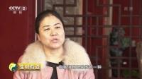 新疆奇台——美味飘香  财满四方