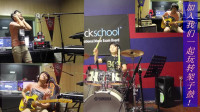 架子鼓入门教学,《心似狂潮》架子鼓演奏,架子鼓怎么学,加入一起玩转架子鼓