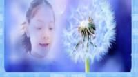 关于《蒲公英》的儿童诗歌朗诵视频
