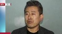 王志伟:西安地铁三号线电缆案 嫌疑人被处无期徒刑