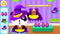 宝宝巴士动画片:宝宝巴士亲子游戏万圣节快到了, 我们一起准备道具吧