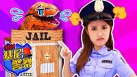 [敬礼 基尼警察] 寻找玩恶搞电话的坏朋友 pretend play - 基尼