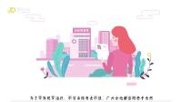 【悸动文化S级】—乳腺癌防御动画