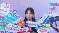 杨丞琳爆料巡演嘉宾有惊喜  透露新专辑筹备难度大