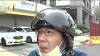 """打脸:绿营民代刘世芳对""""简体字""""开炮反闹乌龙"""