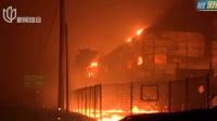 韩国:江原道森林大火  2人死亡数千人疏散
