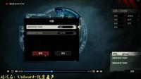 【百泽热游】unheard-疑案追声 娱乐实况解说01期