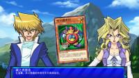 【布鲁】《游戏王:决斗者遗产》第三章:城之内vs孔雀舞!时间魔术师大逆袭!