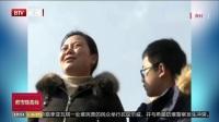 胡永飞:驻守西藏官不幸牺牲 十年后妻子携子重走西藏