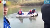 湖南岳阳:一女孩落水两女孩搭救  三人均溺亡