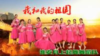 淮安月上起舞舞蹈队《我和我的祖国》视频制作:映山红叶