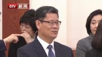 金炼铁正式就任韩国新任统一部长官