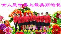 瑞昌市广场舞《女人是世界最美丽的花》高丰乌石街徐家姐妹舞蹈队