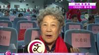 陶玉玲  助阵北京大学生电影节