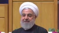 """伊朗:庆祝""""国家核技术日""""  启动安装新一代离心机"""