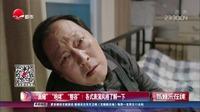 """徐璐新戏飙英文 李治廷成""""救命稻草"""""""