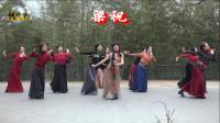 紫竹院广场舞——梁祝,经典名曲,全情演绎!