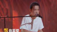 闫泽欢《调味饮料》:说服不了自己的作品不会唱