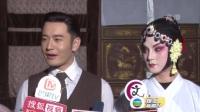 黄晓明佘诗曼新剧演夫妻