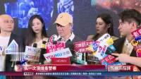 李幼斌参演电影《斩毒》告诫世人远离毒品