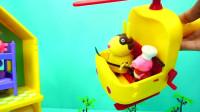 儿童玩具,佩奇开飞机出去了,这好像一个超人一样的
