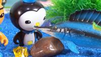 海底小纵队之叶海龙旗鱼和一颗钻石 46