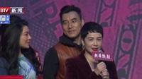 音乐剧《庞氏骗局》将上演  蒋雯丽反串男主角