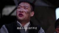 湖南经视20周年大剧献礼 730剧场《杀手锏》即将全国首播