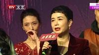 蒋雯丽  反串音乐剧《宠氏骗局》