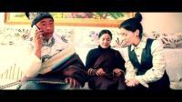 藏族电影 理想的一角