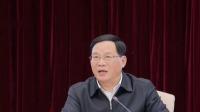 李强:要持续深化国资国企改革,在全市推动高质量发展、创造高品质生活发挥更大作用!