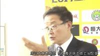 李毓毅:上海足球的成功源于青训