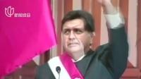 最新消息:秘鲁前总统阿兰·加西亚开枪自杀