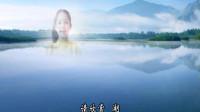 赞美大自然的诗歌朗诵——《湖》朗读配乐视频