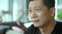 精彩影视:生了个维族脸怎么办