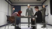 机动奥特曼 普通话版 第12集