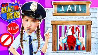 [出动 基尼警察] 乐高水上乐园里抓住做坏事的朋友 police play-基尼